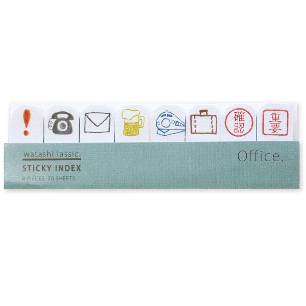 watashi lassic. スティッキーインデックス<Office>GFO-035