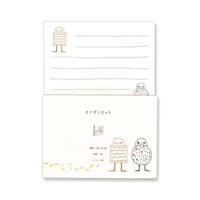 こてもと お手紙セット<田畑>