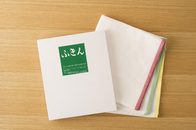 日東紡のふきん 3色 3枚箱入り