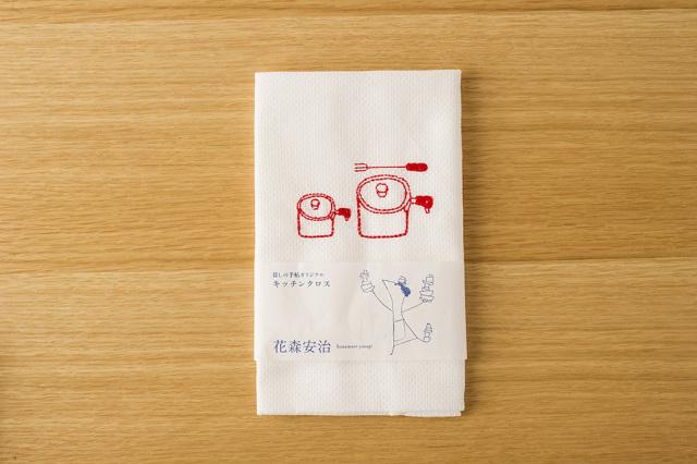オリジナルキッチンクロス キャセロール(1枚袋入り)