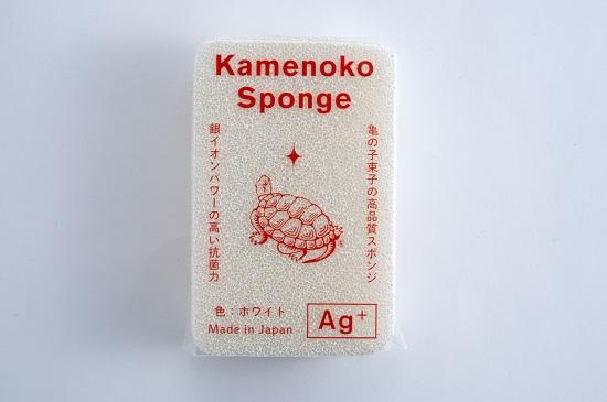 亀の子スポンジ ホワイト