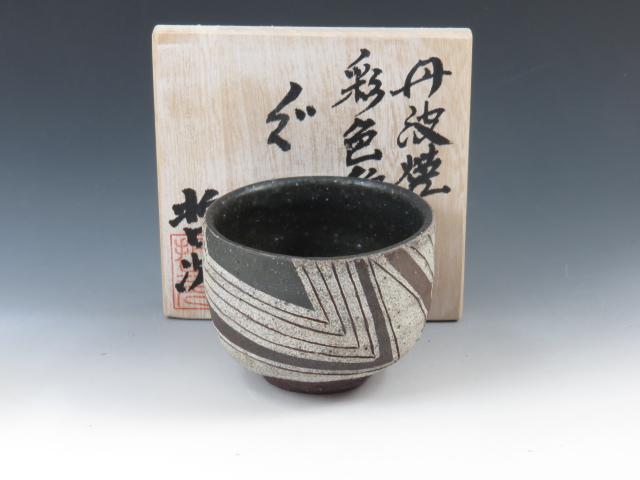 兵庫県の焼き物 丹波焼の酒器ぐい呑