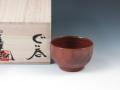 福島県のやきもの 二本松万古焼酒器ぐい呑