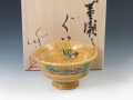 愛知県のやきもの 瀬戸焼の酒器ぐい呑
