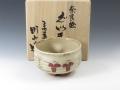 奈良県のやきもの 赤膚焼の酒器ぐい?