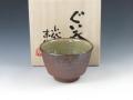 熊本県の焼き物 小代焼の酒器ぐい呑