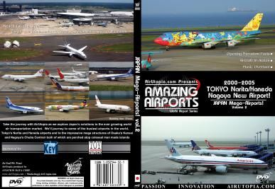 ( DVD ���Ե� ) AirUtopia Japan Mega Airport Vol.2