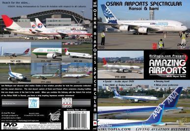 ( DVD ���Ե� ) AirUtopia Osaka Airports Spectacular Kansai & Itami