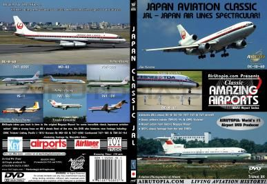 ( DVD ���Ե� ) AirUtopia NAGOYA AIRPORT CLASSIC - JAL Japan Airlines Spectacular