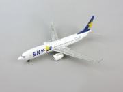 Gemini Jets 1/400 737-800W スカイマーク JA737Y ※300機限定
