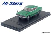 Hi-Story(ハイストーリー) 1/43 日産 VIOLET HARDTOP 1600 SSS (1973) グリーンメタリック