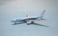 【SALE】SKY500 1/500 A330-200 エティハド航空 マンチェスターシティ