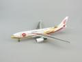【SALE】SKY500 1/500 A330-200 エアチャイナ レッド B-6075