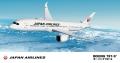ハセガワ 1/200 日本航空 ボーイング 787-9