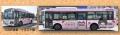 [予約]トミーテック 1/80 全国バスコレクション <JH021>全国バス80京成タウンバス モンチッチに会えるまちかつしかラッピングバス(イラスト版)