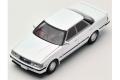 トミカリミテッドヴィンテージネオ 1/64 日本車の時代10 トヨタ マークII GTツインターボ(白)