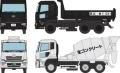 [予約]トミーテック 1/150 ザ・トラックコレクション UDトラックス クオン(ダンプ車・ミキサー車セット)B