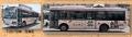 [予約]トミーテック 1/80 全国バスコレクション <JH022>全国バス80京成タウンバス モンチッチに会えるまちかつしかラッピングバス(写真版)