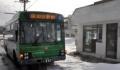 [予約]トミーテック 1/150 ザ・バスコレクション バスコレで巡る想い出の国鉄ローカル線転換・代替バスシリーズ1 胆振線