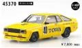 [予約]EBBRO (エブロ) 1/43 ★TOWA BP MOON SUNNY Fuji Minor Touring 1989 No.40 イエロー