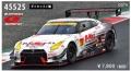 [予約]EBBRO (エブロ) 1/43 ★B-MAX NDDP GT-R GT300 No.3 ホワイト