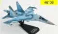 イタレリ 1/100 Su-34 ロシア空軍 4th CTC