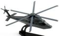 イタレリ 1/100 MH-X サイレント ホーク(ギアなし、スタンド付)