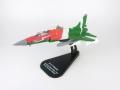 イタレリ 1/100 JF-17 パキスタン空軍 第16飛行隊