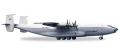 """[予約]herpa wings 1/500 AN-22 アントノフエアラインズ """"アンテーイ"""" UR-09307"""