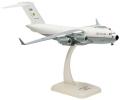 [予約]hogan wings 1/200 C-17A クゥエート空軍 ※ランディングギア・スタンド付属