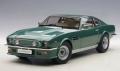 AUTOart (オートアート)  1/18 アストンマーチン V8 ヴァンテージ 1985 (グリーン)