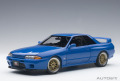 [予約]AUTOart (オートアート) 1/18 日産 スカイライン GT-R (R32) V-Spec II チューンド・バージョン (ブルー) ※世界1,500台限定