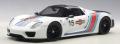 [予約]AUTOart (オートアート) コンポジットモデル 1/18 ポルシェ 918 スパイダー バイザッハ・パッケージ (ホワイト/マルティニ・ストライプ)