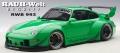 [予約]AUTOart (オートアート) コンポジットモデル 1/18 RWB 993 (グリーン/ガンメタ・ホイール)