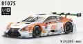 [予約]EBBRO (エブロ) 1/18 ★au TOM'S RC F GT500 Rd.2 Fuji No.36 ホワイト/オレンジ