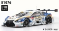 [予約]EBBRO (エブロ) 1/18 ★KeePer TOM'S RC F GT500 Rd.2 Fuji No.37 ホワイト/ブルー