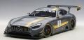 AUTOart (オートアート) コンポジットモデル 1/18 メルセデス・AMG GT3 プレゼンテーションカー (グレー/イエロー・ストライプ)