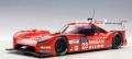 AUTOart (オートアート) コンポジットモデル 1/18 日産 GT-R LM NISMO 2015 #23 (ル・マン24時間レース)