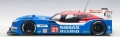 [予約]AUTOart (オートアート) コンポジットモデル 1/18 日産 GT-R LM NISMO 2015 #21 (ル・マン24時間レース)