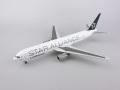Apollo Models 1/400 767-300ER ルフトハンザ航空/ラウダ航空 Star Alliance D-ABUV