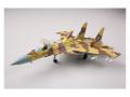 トミーテック 技MIX 1/144 Su-37 フランカーE2 ロシア空軍 711番機