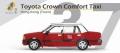TINY(タイニー) No.37 トヨタ クラウン コンフォート タクシー 赤