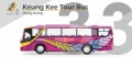 TINY(タイニー) No.33 Keung Kee Tours And Transp.Co.Ltd ツアーバス