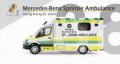 [予約]TINY(タイニー) No.38 メルセデスベンツ スプリンター 聖ヨハネ病院 救急車