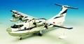 Avioni-X 1/200 US-2 救難飛行艇 海上自衛隊 試作2号機