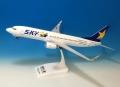 エバーライズ 1/130 737-800W スカイマークエアラインズ JA73NC ※ウイングレット さくらんぼマーク