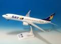 エバーライズ 1/130 737-800W スカイマークエアラインズ JA73NQ ※ウイングレット ハートマーク