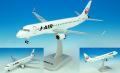 hogan wings 1/200 エンブラエル190 JAL ※スナップインモデル