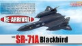 Dragon WarBirds 1/400 SR-71A ブラックバード U.S.A.F. 第9偵察航空団 ビール空軍基地