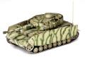 DRAGON ARMOR (ドラゴンアーマー) 1/72 WW.II ドイツ軍 IV号戦車H型 中期生産型